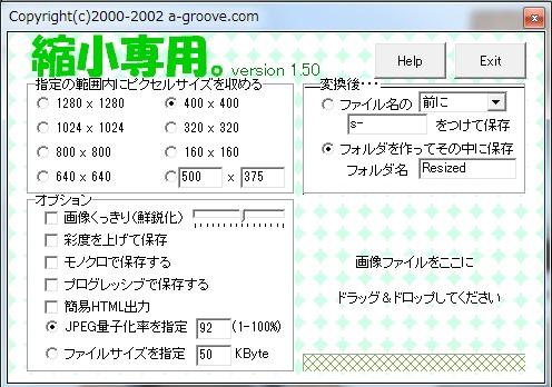 3b3fb12d.jpg