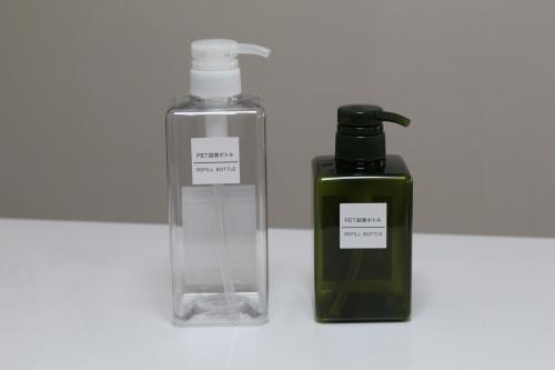 無印良品 ポンプヘッド・コットン専用 化粧水用お値段 350円
