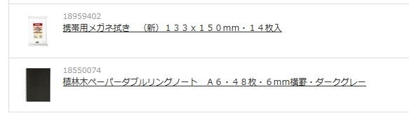 c2ffa362.jpg