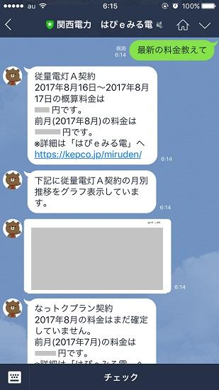 IMG_712811