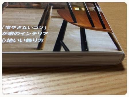 IMG_4125_1.jpg