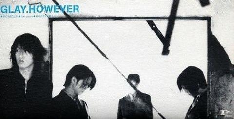 20111202_teru_06
