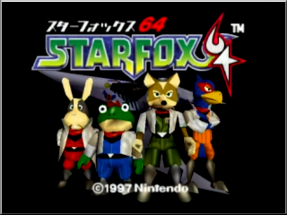 starfox64_title