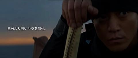 PEPSI-NEX-ZERO_momotaro_CM-Episode-0-14