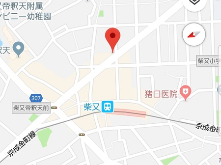 Screenshot_20190109-113600_Maps