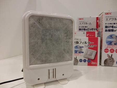 CIMG5490