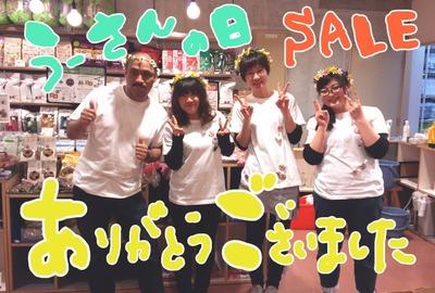 2015-05-05-09-22-12_deco