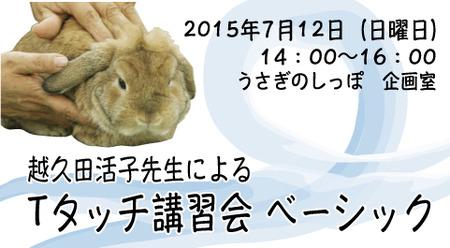 OKUDASENSEI-2015-6_03