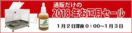 2018oshougatuweb