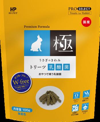 【8.6】きわみトリーツ乳酸菌