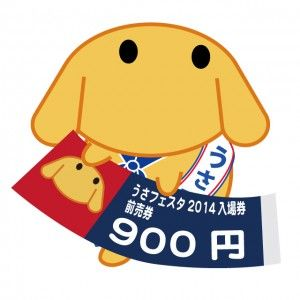 maeuri-300x300