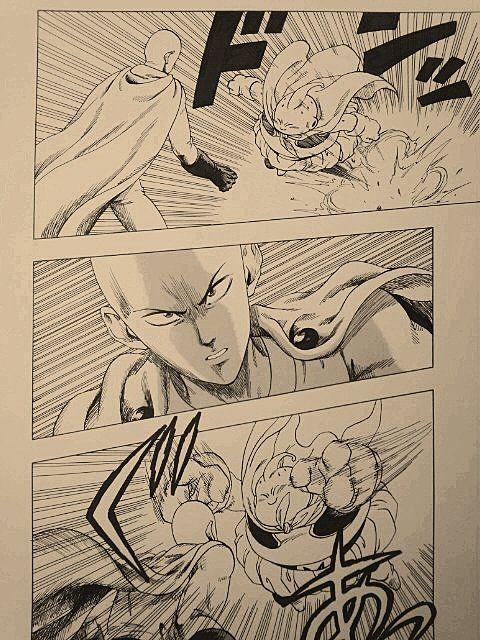 漫画 b.b zip