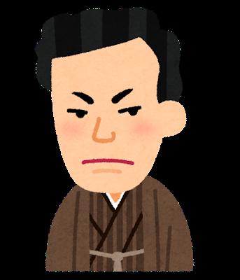nigaoe_etou_shinpei