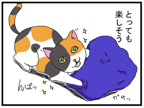 よなよなぷーちゃん3