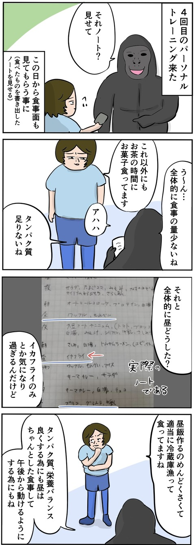 3589F06C-5E10-455D-9B13-CCECC8F0F89A