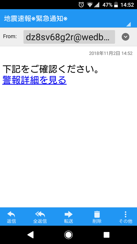 Screenshot_20181102-145249