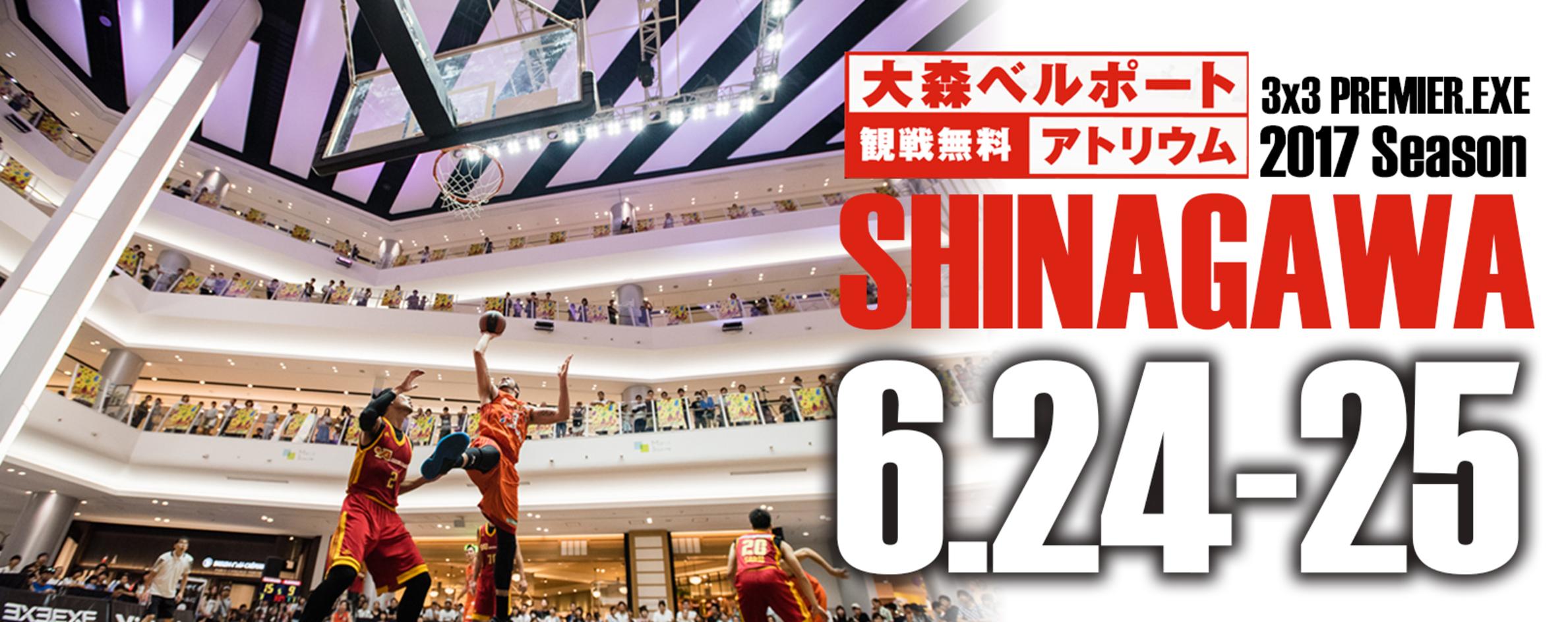 3x3 PREMIER.EXE 2017 SHINAGAWA