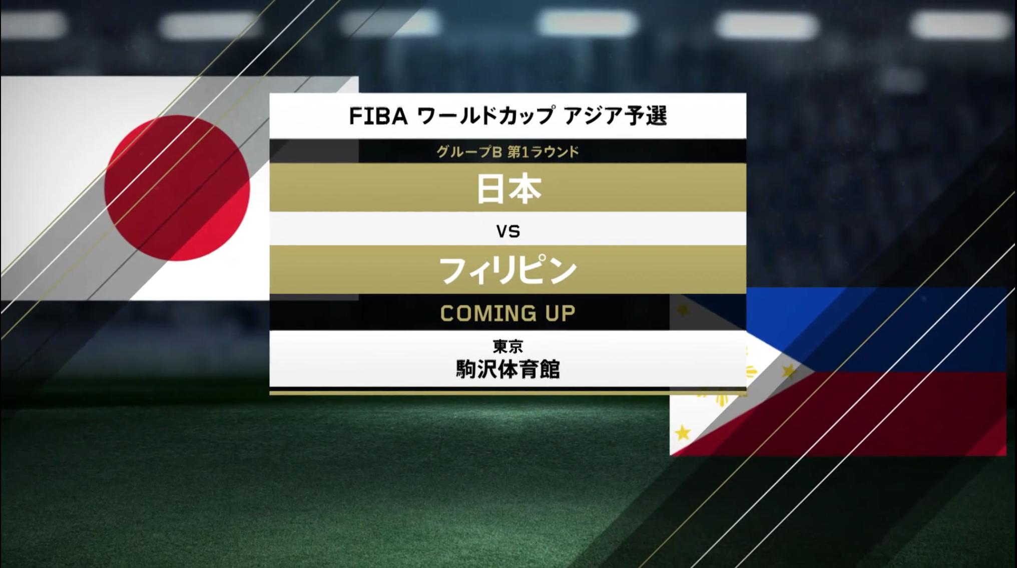 【代表】日本 vs フィリピン(W杯 アジア地区 1次予選)