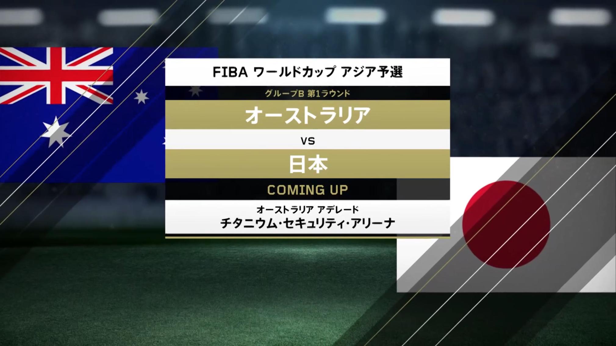 【代表】オーストラリア vs 日本(W杯 アジア地区 1次予選)