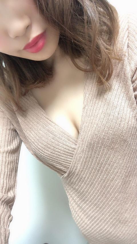 line_oa_chat_190603_132645