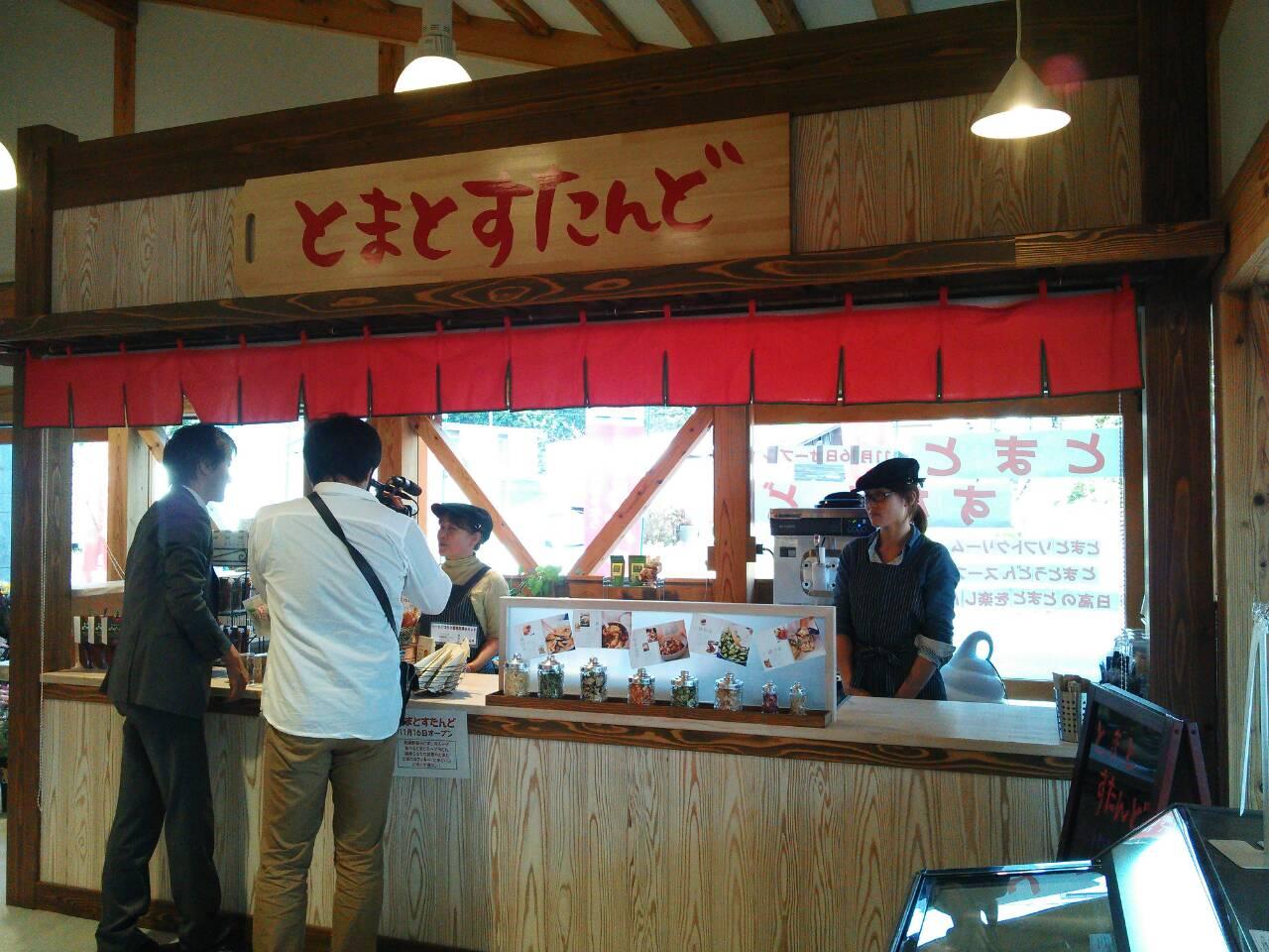 http://livedoor.blogimg.jp/hidakawanowa/imgs/c/3/c313f468.jpg