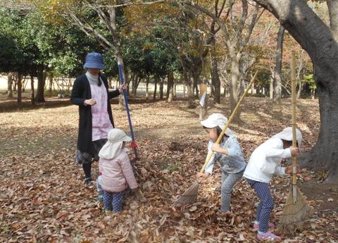 1122行田公園3