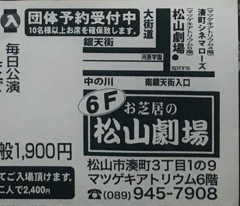 B0F5FD35-EF8A-4CA7-82CA-666893C598D2