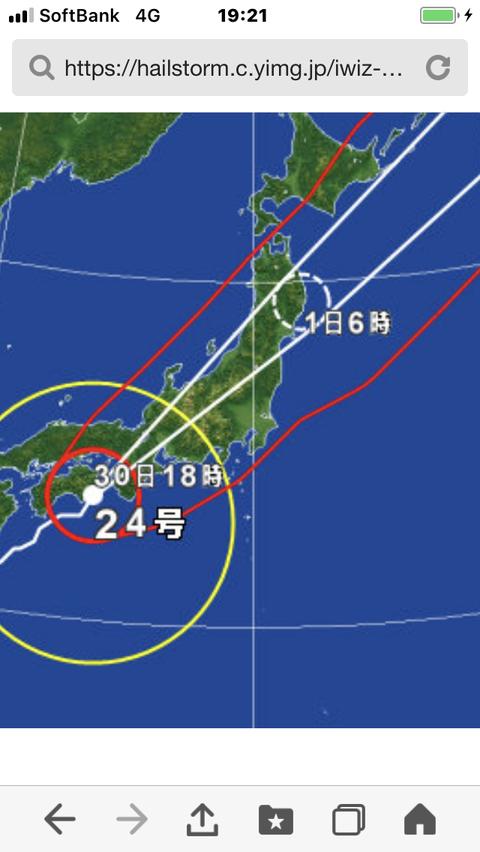 ED617D4A-9D7F-4807-9CF1-F02D57250B84