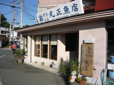 丸正食堂1