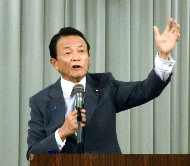 【速報】麻生副総理「警察か防衛出動か射殺か」 北朝鮮難民対策