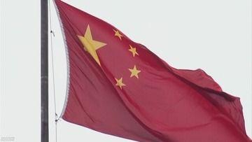 【中国】当局が反「ハラル」キャンペーン…新疆で取り締まり開始