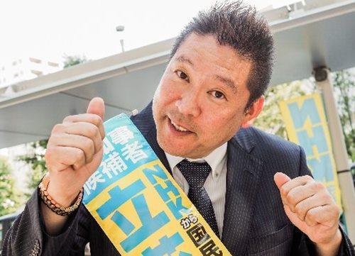 N国党・立花代表「堺市長選挙、立候補は維新の永藤氏1人だけなので私が立候補します!元大阪維新の堺市議らは金に汚いイメージです!」