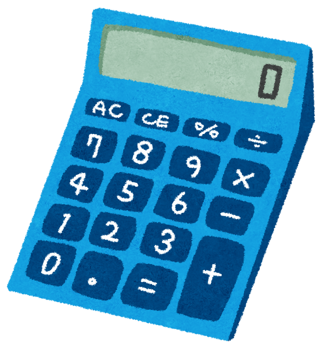 小泉今日子さん「私は数字が弱いんだってことが浮彫りになりました(笑)」会社経営の難しさを痛感