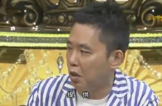 太田光「百田って野郎は口が悪いんだよ!安倍さんも馬鹿な連中が味方でかわいそうだよな!」