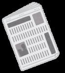ボーナス引き下げの公算 公務員、コロナ禍の民間影響も―人事院
