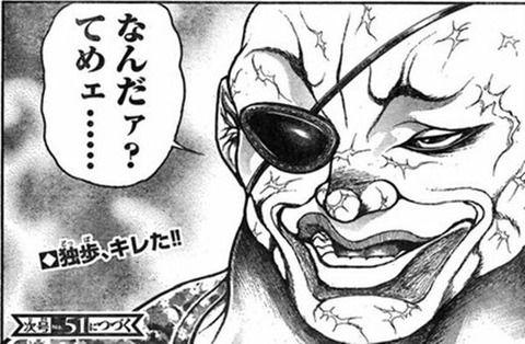 韓国「くそ!戦争さえ無ければ!」日本「どうなってたの?」韓国「今の日本の立場に立ってた!返せ!!!!」日本「無理。」→