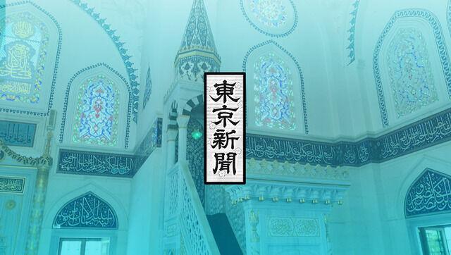 東京新聞「日本人が大和民族ばかりでないことは、常識なんですけどね!またしても麻生財務相の問題発言です!」