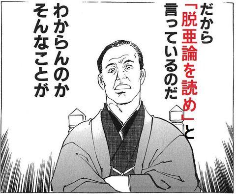 ありがとうムンジェイン日韓関係ここまで崩壊する自民党「韓国に渡航したら日本人が何をされるかわからない」
