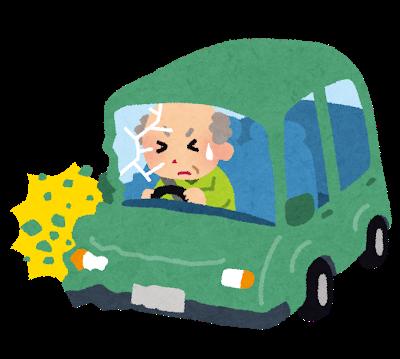 【統計】高齢ドライバーと若者ドライバーの交通事故数を比較してみた結果wwwwwwwwwwwww