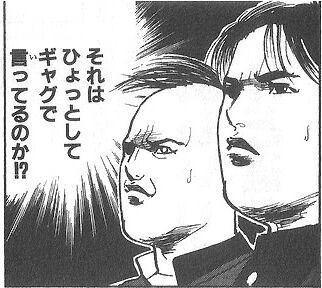 琉球新報「ゲバ文字の立て看がなくなって息苦しい。デモは迷惑行為なのだろうか」