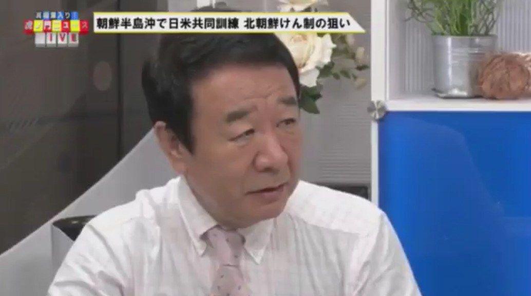 【速報】自民党・青山繁晴「NHKは公共放送を名乗るのをやめるべき!国会で法律を通してスクランブル放送にすべき!」 (動画)