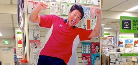 松岡修造の息子の悩みがマジで笑える件wwwwwwww
