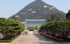 韓国・文在寅大統領「誰も揺さぶることができない強い経済を作る」
