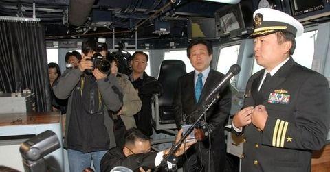 【韓国の反応】韓人初の米海軍イージス駆逐艦艦長、不正で懲戒