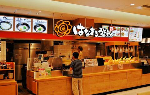 【軍事雑学】信じられないが、本当だ「蕎麦を好む帝都東京に挑む讃岐うどん店」