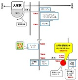 Otsuka-MAP