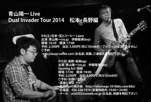 yoichi22