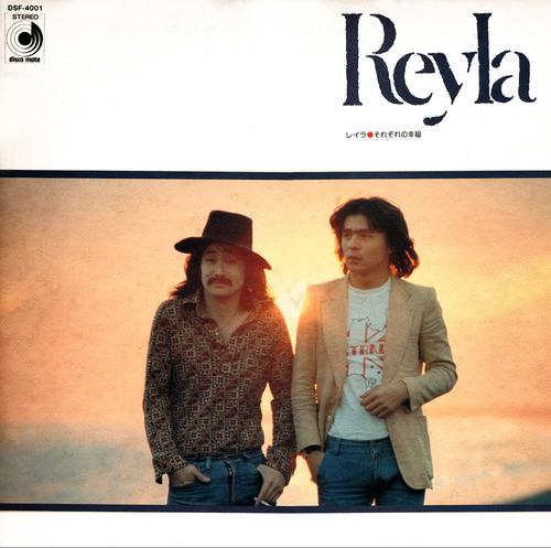Reyla+1st-1976(CD)