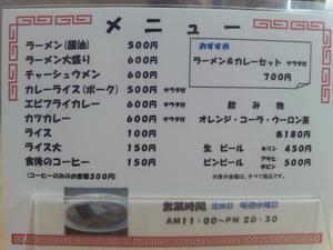137fd37c.jpg