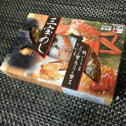 稚内駅弁5-1